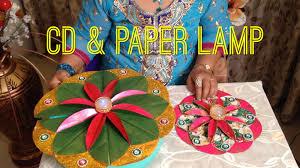 how to make cd u0026 paper rangoli lamp diwali special youtube