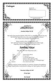 cara membuat undangan bahasa jawa contoh surat undangan tahlil 40 100 1000 hari haul
