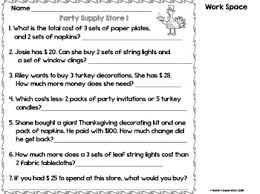 menu math multistep addition and subtraction word problems