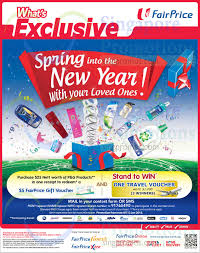 png products free 5 dollar gift voucher with 25 dollar purchase