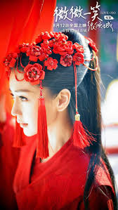 film love o2o 39 best love o2o movie images on pinterest angelababy cinema and