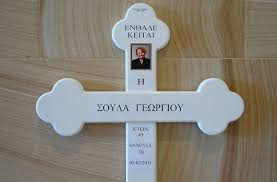 temporary grave markers orthodox grave markers candle boxes orthodox funerals
