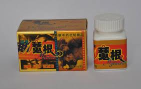 harga cialis obat kuat pil kuning
