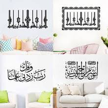 wedding quotes muslim classic wedding quotes promotion shop for promotional classic