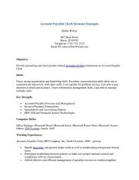 Sample Resume Objectives For Recent College Graduates by 397615694441 Entry Level Java Developer Resume What Should Be On