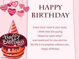 birthday cards for boyfriend birthday wishes for boyfriend and boyfriend birthday card wordings