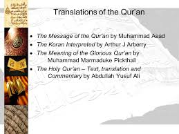 the message of the qur an by muhammad asad living with the qur an ppt