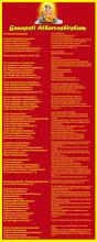 Invitation Cards For Ganesh Festival Best 25 Names Of Ganesha Ideas That You Will Like On Pinterest