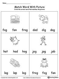 match word with picture og words myteachingstation com