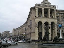 Ukrainian Apartment Interiors Musician by Kiev U2013 Travel Guide At Wikivoyage