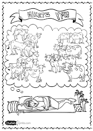 parshat miketz coloring page click on picture to print challah