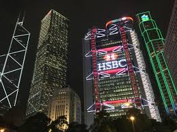 hsbc siege la defense indywatch feed allworld