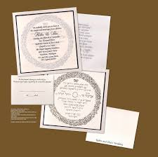 tradition jewish wedding invitation