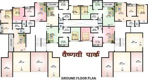 540 sq ft 1 bhk 1t apartment for sale in tisai krupa construction