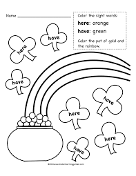 pics of kindergarten sight word coloring pages color by coloring