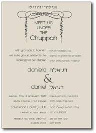 wedding invitation sles wedding invitation wording sles wedding invitation