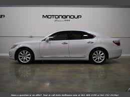 touch up paint lexus ls 460 2008 lexus ls 460