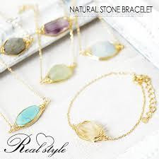 bracelet natural stone images Outletruckruck rakuten global market instant delivery friendly jpg