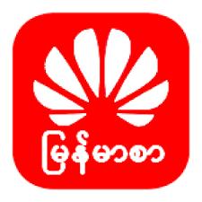 myanmar font apk free huawei myanmar font no root 1 0 apk downloadapk net