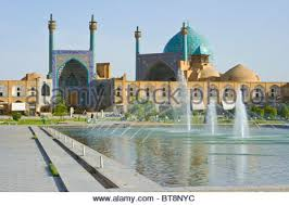 Masjid E Imam Shah Moschee Unesco Weltkulturerbe Isfahan Masjed E Shah Mosque In Esfahan City Stock Photo 111516379 Alamy