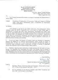 exle of formal letter to government formal document exle etame mibawa co