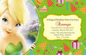 Invitation Cards Birthday Party Charming Tinkerbell Invitation Card 13 On Printable Invitation