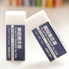 fourniture de bureau papeterie 2 pièces lot école fournitures de bureau blanc gomme bureau