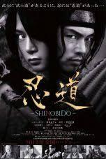 download film horor indonesia terbaru 2012 nontonmovie nonton movie 21 online streaming nontonmovie nonton