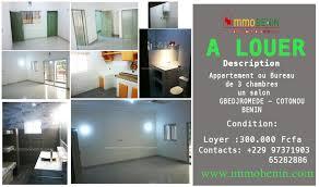 loyer bureau bureau de luxe a gbedjromede cotonou benin actualite immobiliere