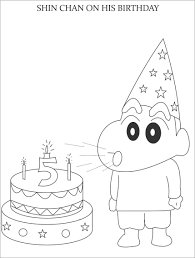 katy perry coloring page cheap katy perry coloring page with katy