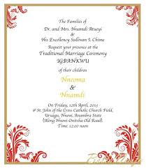 wedding invitation sles wedding invitations yourweek 8bac06eca25e