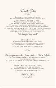 Invitation Wordings For Marriage Best 25 Thank You Note Wording Ideas On Pinterest Thank You