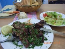 El Abed Tunis Restaurant Avis Numéro de Téléphone & s