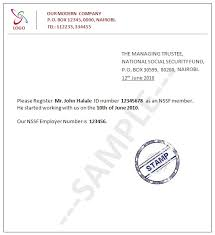 nssf kenya growing you for good sample introduction letter