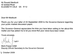 the hanger royal commission appears to be politically biased i e