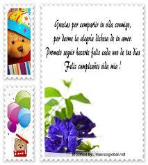imagenes buenos dias esposa mia bonitos mensajes de cumpleaños para mi esposa feliz cumpleaños