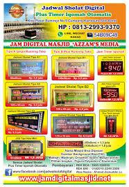membuat jam digital led besar wa 0813 2993 9370 daftar harga jam digital masjid jadwal sholat