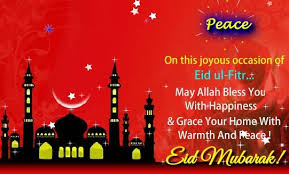eid mubarak greeting beautiful eid mubarak wishes greeting ecard