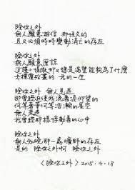 veste de cuisine personnalis馥 hsu yalu rubyhsu sur