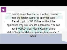 how can i apply for singapore work permit youtube