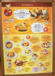 cuisine kawaii japanese snacks look kawaii at the pompompurin cafe tokyotreat
