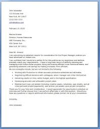 quality officer cover letter grad essay title