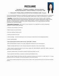 good resume exles 2017 philippines independence sle resume of a caregiver best of caregiver resume sle