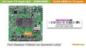 vizio 3647 0292 0150 main boards replacement guide for vizio