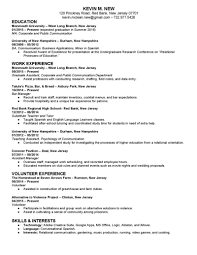 Alternative To Resume Autism Cover Letter Examples Top Cheap Essay Ghostwriter Site Us A
