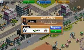 gangstar apk gangstar city v2 1 3 mod apk apko