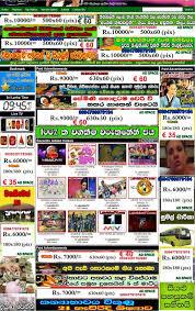 lakvisiontv for latest sri lanka teledrama gossips movies and