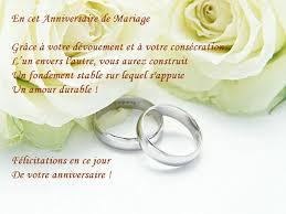 souhaiter joyeux mariage meilleuretendance carte anniversaire de mariage gratuit à