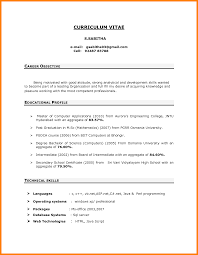 Best Job Objective For Resume by Best Career Objective Lines For Resume Resume For Your Job