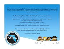 south florida paralegal association sfpa s 2017 thanksgiving